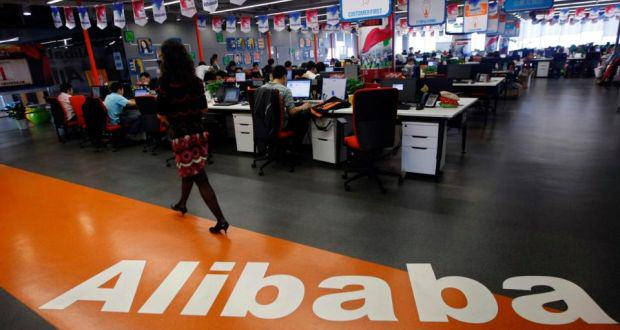 Alibaba Shares Flat on Revenue Beat